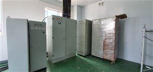 Triển khai lắp đặt AVR, Transformer tại nhà máy KCN Bình Xuyên - Vĩnh Phúc